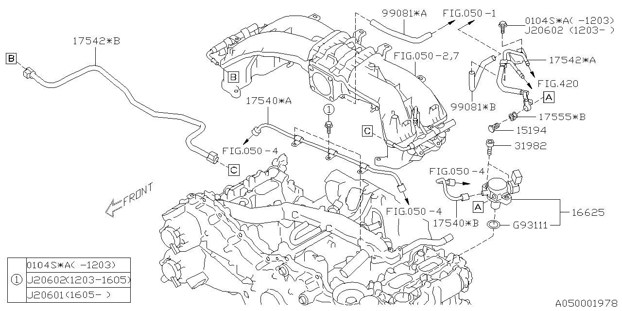 16625jb010 genuine subaru pump assy fuel high pressur rh subarupartsdeal com subaru impreza motor diagram 2012 subaru impreza engine diagram