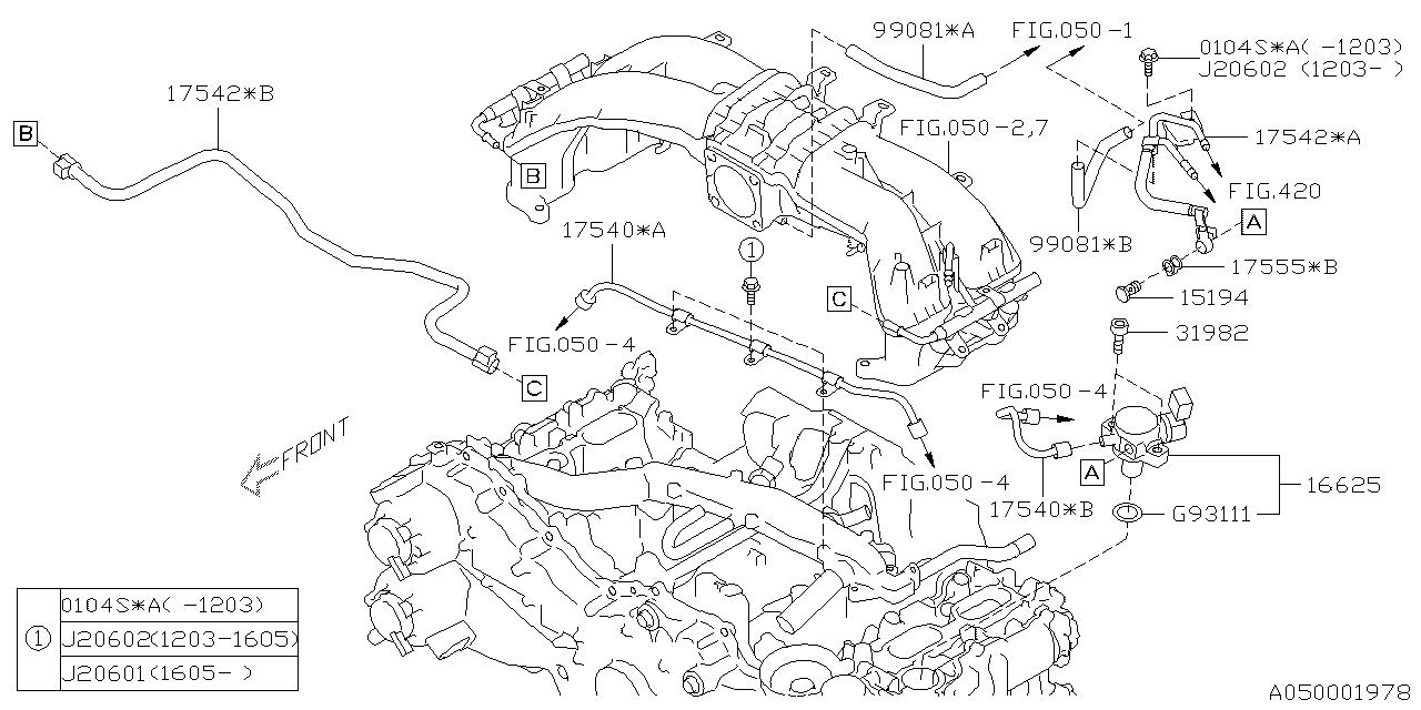 17542aa230 genuine subaru pipe fuel dlvy rh subarupartsdeal com 2006 subaru impreza engine diagram 2008 subaru impreza engine diagram