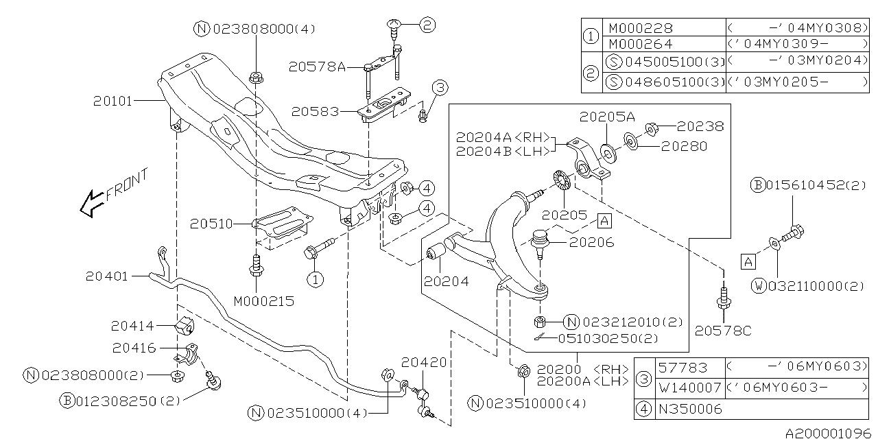 20201fc120  v link rear rh