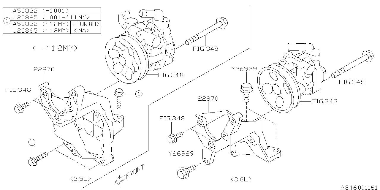 Subaru 22870AA210