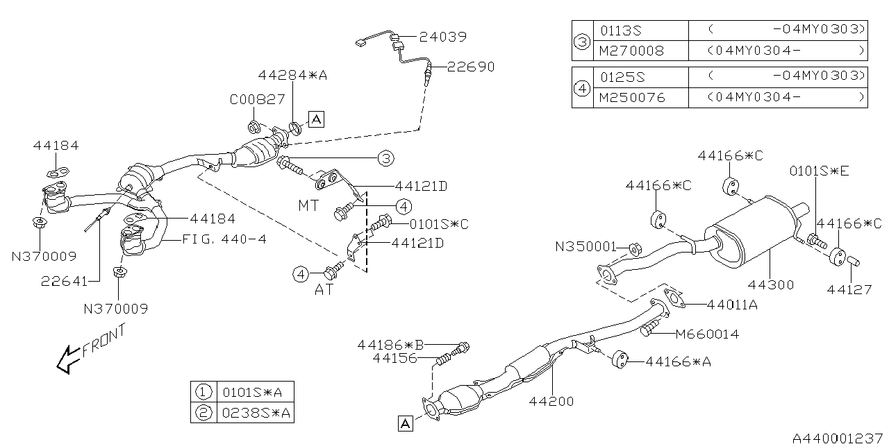 22641AA042  Genuine    Subaru    SENSOR ASSY AIR FUEL RATIO