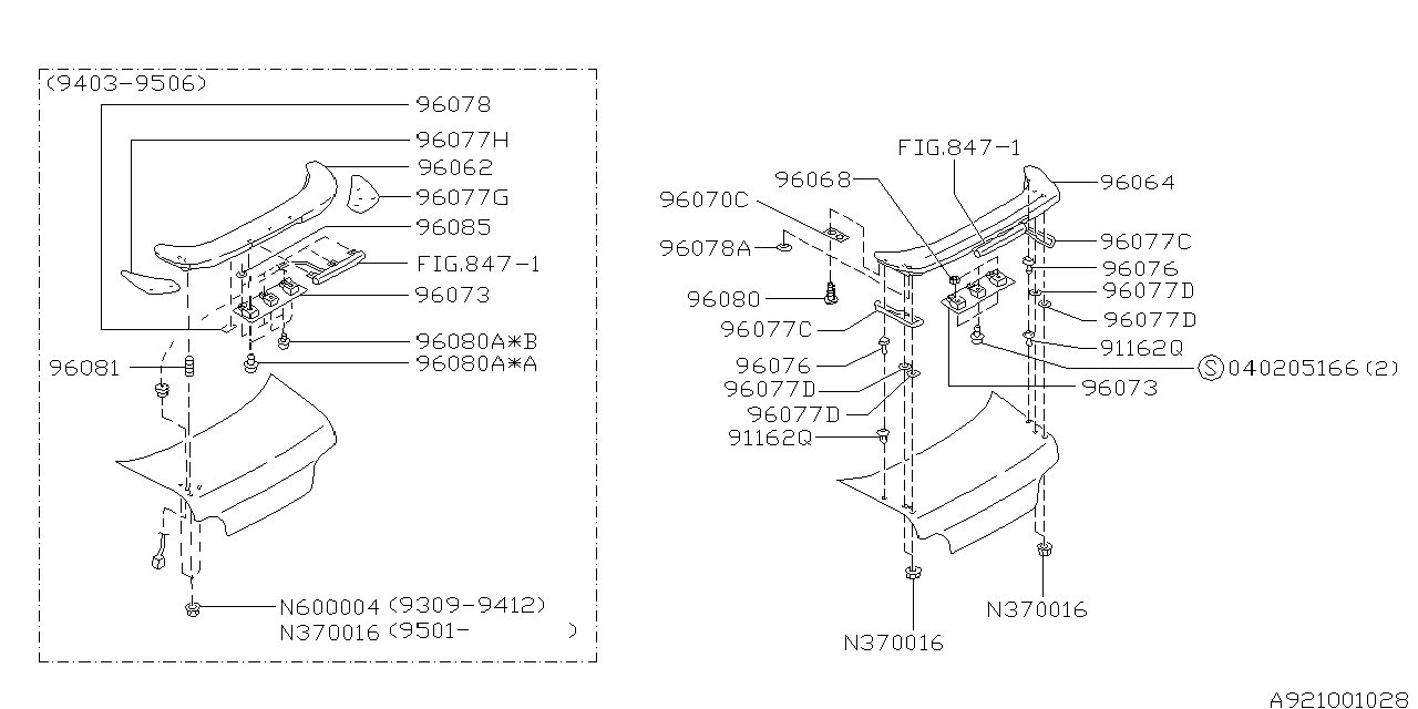 96051fa260nn Genuine Subaru Spoiler Rear