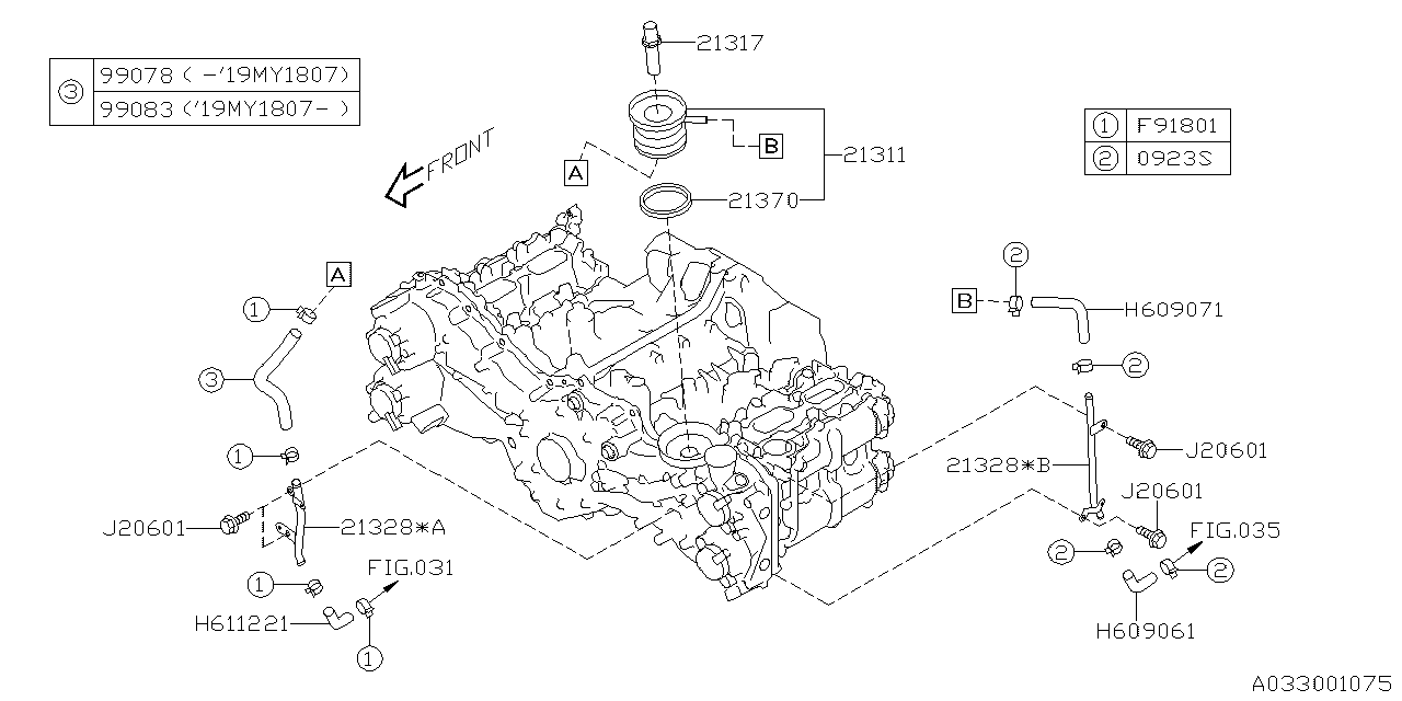 [DIAGRAM_5FD]  807609061 - Genuine Subaru HOSE 9X16X52X52 | 2015 Wrx Engine Diagram |  | Genuine Subaru Parts