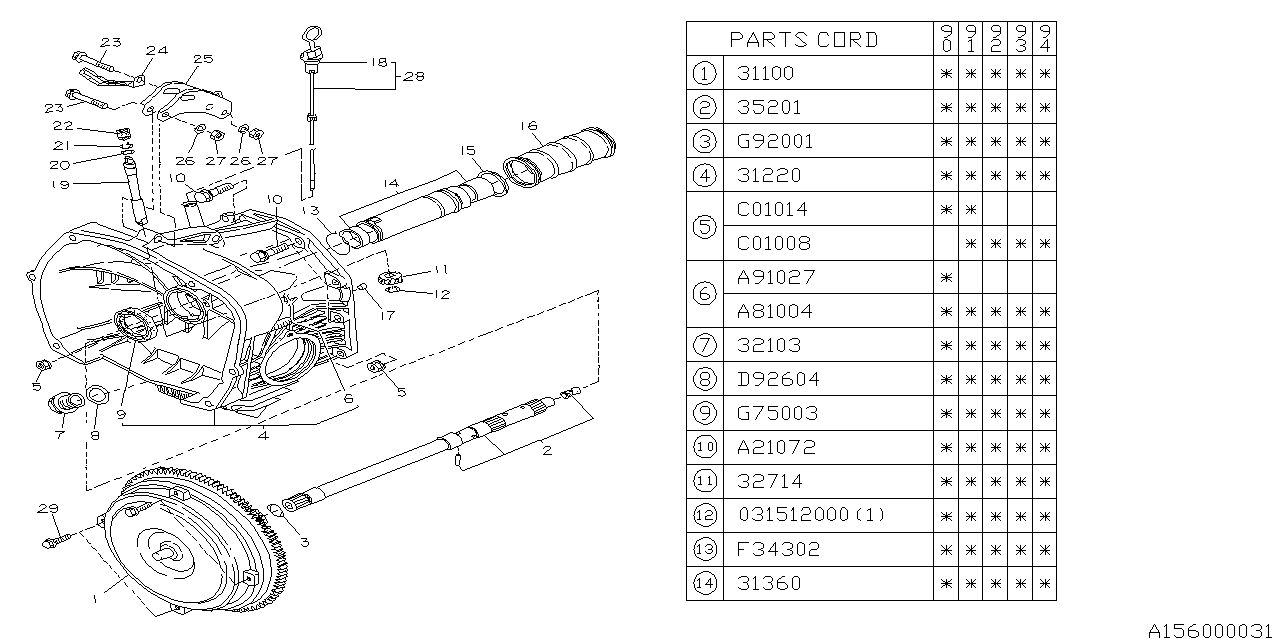 engine diagram 1990 2 2l subaru legacy