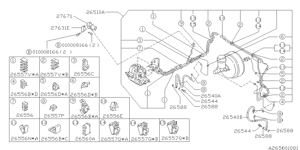 26550ac070