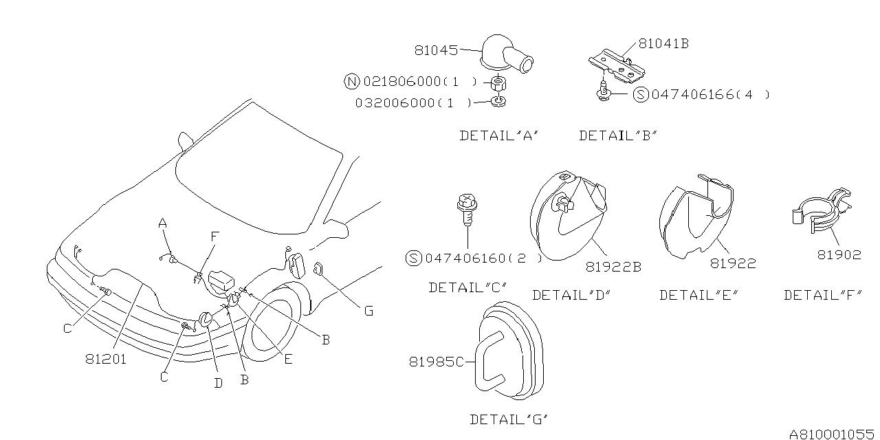 1994 subaru svx wiring harness - main - thumbnail 1