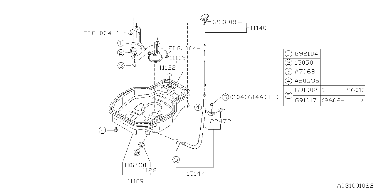 1996 subaru svx oil pan