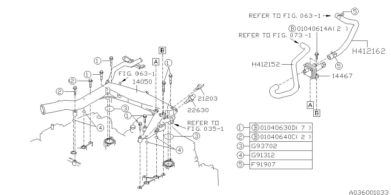 1994 Subaru Svx Water Pipe